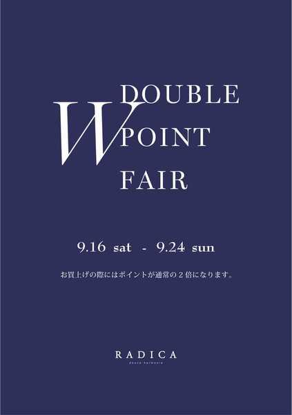 wpoint_pop_A4-1.jpg